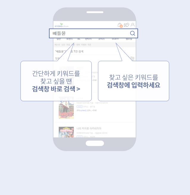 sam 이용권, sam 무제한 서비스 이용하고 싶을 때 [sam] 클릭