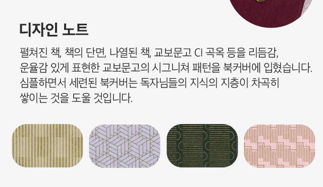 디자인 패턴 이미지