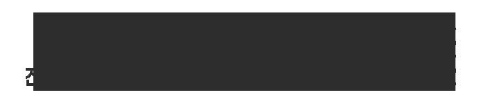 상위 1% 굿즈, K:essential 원목 시리즈! 원목의 따둣함, 고급스러움을 담은 독서대, 진열대, 에코스피터, 우드펜,트레이 set 책과 함께하는 당신의 시공간을 특별하고 아름답게!
