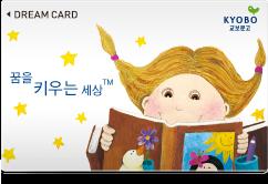 충전형 카드