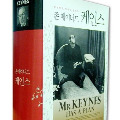 올해의 독서 계획 3 - 경제/경영 분야 책