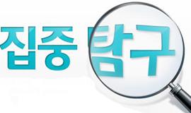 [이벤트]7월, '교보문고 추천' 좋은 책 3권