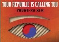 [세계출판가여행-미주] 미주에서 도약하고 있는 한국문학