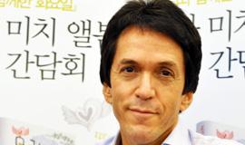 [이벤트]『모리와 함께한 화요일』 미치 앨봄의 한국 나들이