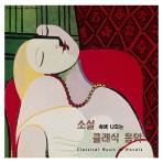 무라카미 하루키 소설 속 음악과의 만남