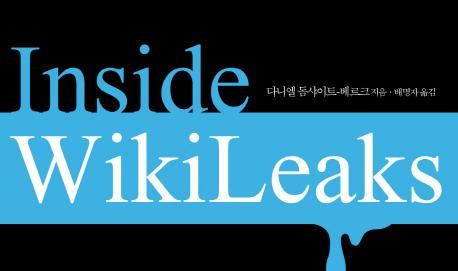 위키리크스의 비밀과 실체를 밝힌『위키리크스』, 종합 10위