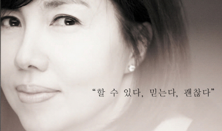 앵커계의 전설 백지연의 『크리티컬 매스』종합 5위