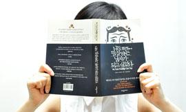 [10탄] 남들 바캉스 갈 때 '방구석 유씨'가 읽을 책