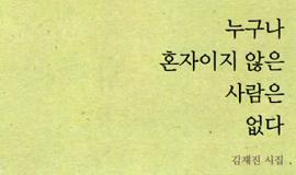 [추석특집2] 열심히 일한 당신에게 '위로의 만찬'을