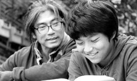 책으로 한 뼘 더 자라는  아이들_ 한희석·최의숙 씨 가족