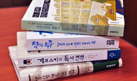 [2012 독서계획] 책, 모두 읽고 있습니까?