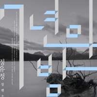 2012 �Ҽ����� �ѱ���ȭ(2) <�Ͽ︵>���� <��������>����