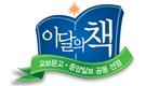 교보문고· 중앙일보 '이달의 책'