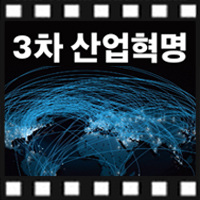 <5월 2주 베스트셀러> 제레미 리프킨의 『3차 산업혁명』 종합 6위