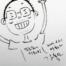 [복합문화공간12] 추억이 방울방울, 헤이리 '뜬금없이 만화방'