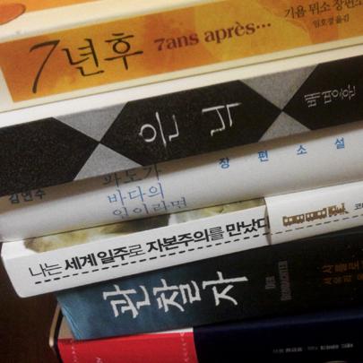 [나의 독서생활 반성기] 윤PD 맘대로 뽑은 2012 기억에 남는 책