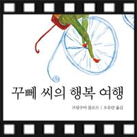 <2�� 2��>  KBS  ���� ���������� �Ұ��� ���ٻ����� �ູ��� ���� 2�� ����