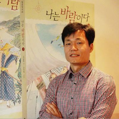 바다는 벽이 아니라 길이다『나는 바람이다』 김남중