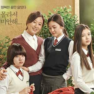 2014년 개봉 영화, 원작으로 미리 보자(2) 국내편