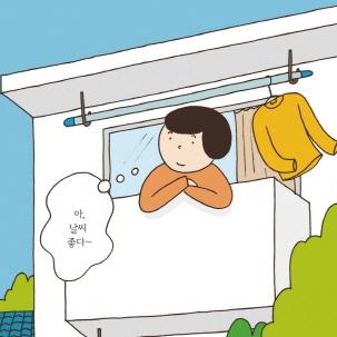 [정이현의 낭만서점] # 5-1 마스다 미리, 이 언니 느낌 있다