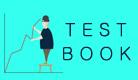 나를 찾아가는 심리 지도 'TEST BOOK'