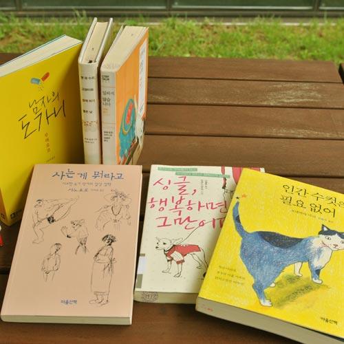 독거 작가, 그녀들의 시크하고 까칠한 매력 탐구