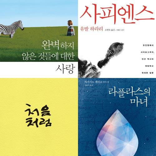 [출판계 이슈&트렌드] 2016년 1분기 도서 판매 동향