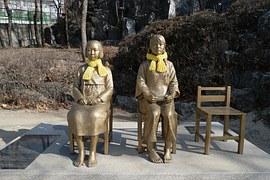 자위대 창설 기념행사를 서울 한복판에서 한다고요?
