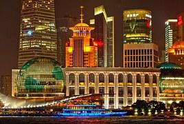 남중국해 판결, 증시에 어떤 영향을 미칠까