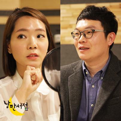 90-2회. 젊은작가상 수상자 임현, 강화길 작가와의 만남