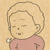 '어쨌거나, 청춘' 2막 - #243. 이 양반아