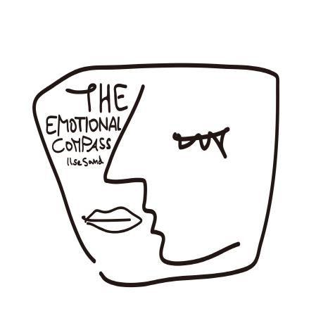 [지금 뜨는 책 3] 내가 느끼는 것이 과연 진짜 감정일까?『서툰 감정』