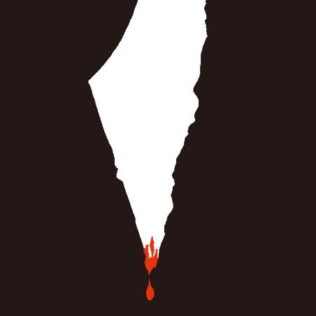 [언론이 주목한 책 3] 내 조국을 고발한다『팔레스타인 비극사』
