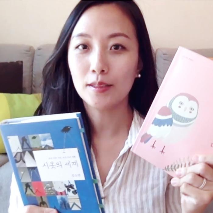 Eunju, 초가을 어울리는 산문 두권 리뷰