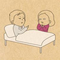 '어쨌거나, 청춘' 2막 - #254. 이름