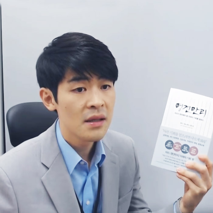 공신 강성태, 우리나라 대학의 현주소