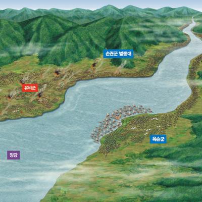 [삼국지 100년 도감] 유비가 장강의 이릉 전투에서 손권에게 패한 후 백제성에서 영면