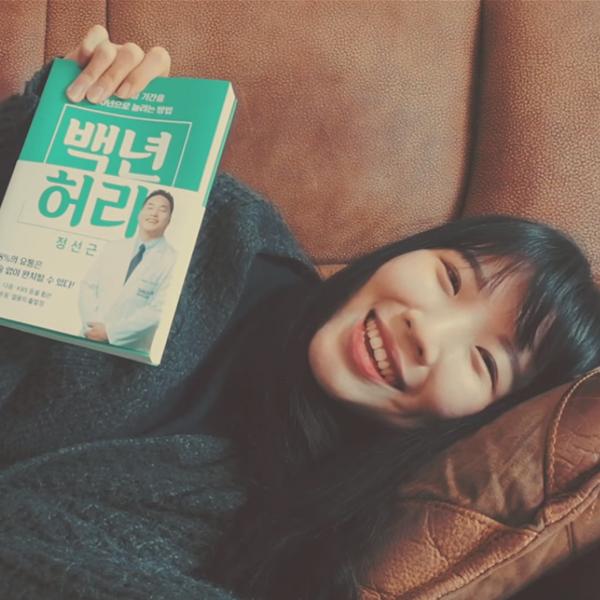 겨울서점, 디스크로 누워있는 동안 읽은 책 리뷰