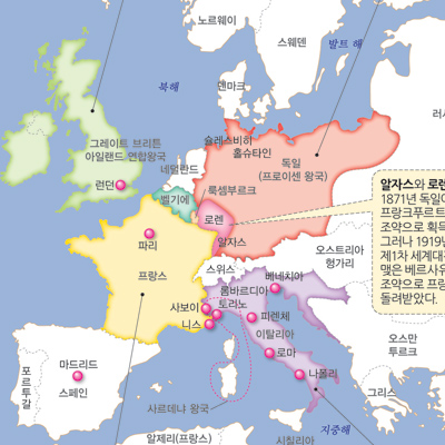 [세계사 도감] 9. 국민국가로 개조한 영국과 프랑스가 강대국으로 도약