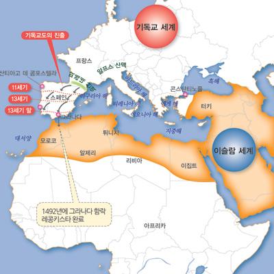 [세계사 도감] 7. 포르투갈의 국명은 북방 항구 '오포르투(항구)'에서 유래