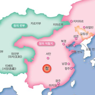 [세계사 도감] 20. 여진족이 중국 내륙을 침략해 중국 최후의 왕조 청나라를 건국