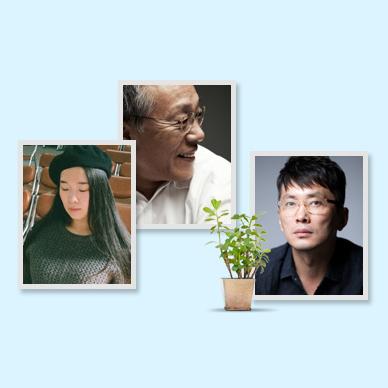 [여름밤의 서재] 1탄. 명사의 문학 서재