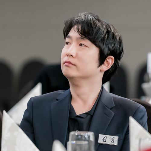 신림동 고시촌에 등장한 한국형 히어로,『고시맨』김펑