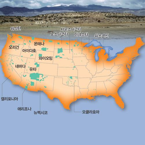 [세계민족 도감] 6. 미국 백인에게 짓밟힌 인디언의 땅과 꿈