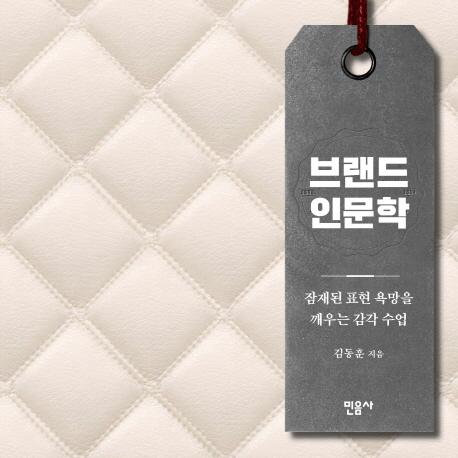 11월 2주 언론 북섹션