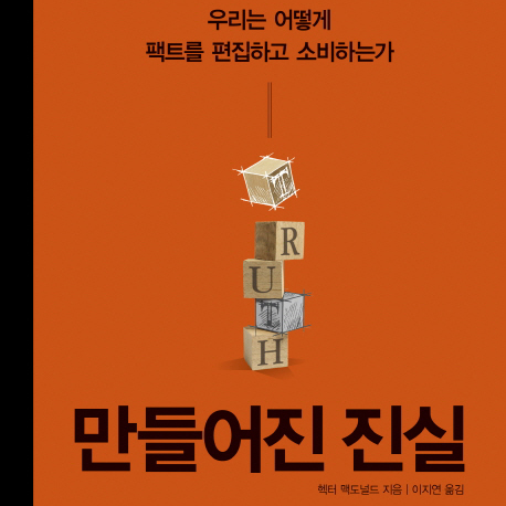 11월 5주 언론 북섹션