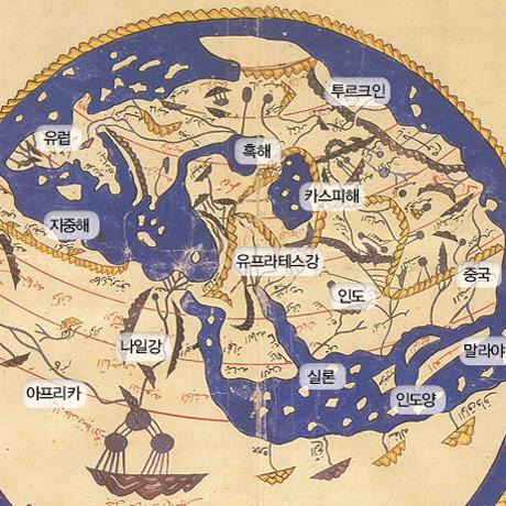 [중동과 이슬람 상식도감] 9. 동남아시아의 이슬람 전파