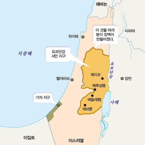 [중동과 이슬람 상식도감] 12. 팔레스타인 자치정부 수립