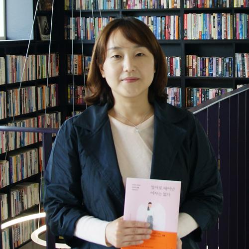 """『엄마로 태어난 여자는 없다』 송주연 """"나에게 중요한 가치를 추구하는 삶이 행복"""""""