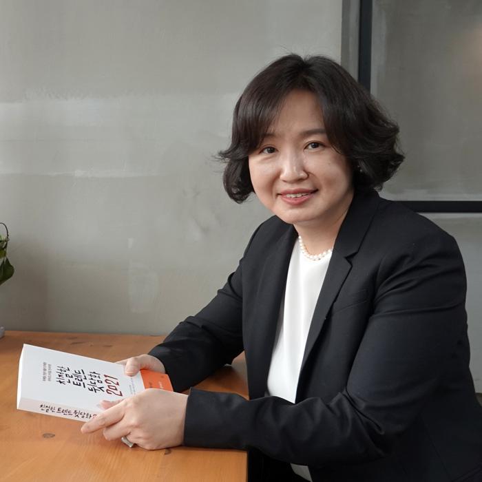 마케팅 현장에서 직면한 거대한 도전『친절한 트렌드 뒷담화 2021』김나연